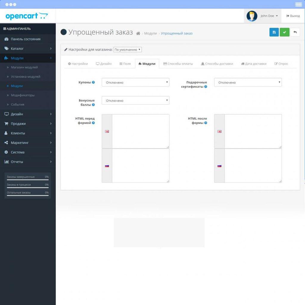 OpenCart-slider-2