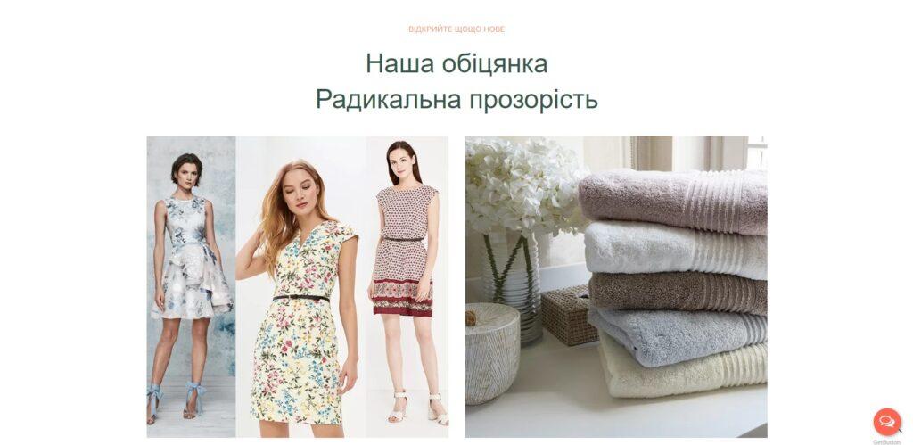 NW-superlook.com.ua-sl-2