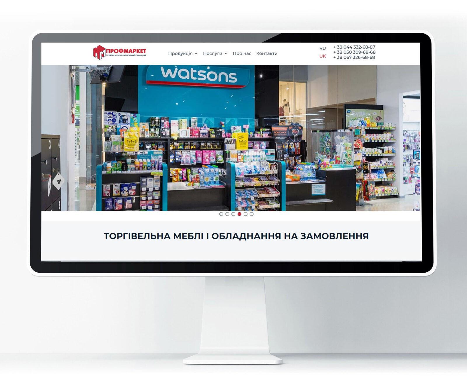 portfolio_profmarket