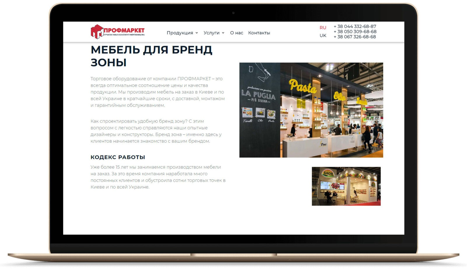 portfolio_profmarket_2